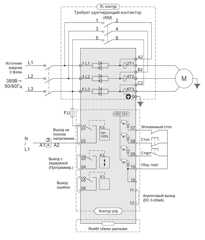 устройство плавного пуска prs екатеринбург - База схем.
